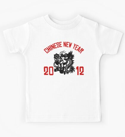 Chinese New Year 2012 Kids Tee