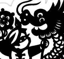 Chinese New Year 2012 Sticker