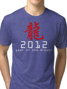 Chinese New Year 2012 Tri-blend T-Shirt