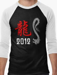Year of The Dragon 2012 Men's Baseball ¾ T-Shirt