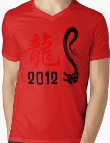 Year of The Dragon 2012 Mens V-Neck T-Shirt