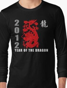 Year of The Dragon 2012 Paper Cut Long Sleeve T-Shirt