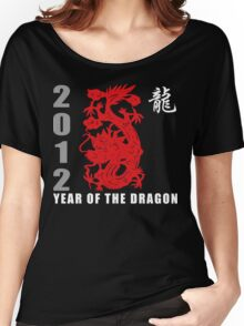 Year of The Dragon 2012 Paper Cut Women's Relaxed Fit T-Shirt