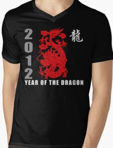 Year of The Dragon 2012 Paper Cut Mens V-Neck T-Shirt