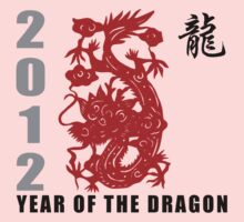 Year of The Dragon 2012 Paper Cut Baby Tee