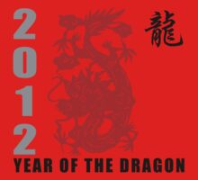 Year of The Dragon 2012 Paper Cut Kids Tee