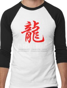Chinese Zodiac Dragon Characteristics Men's Baseball ¾ T-Shirt