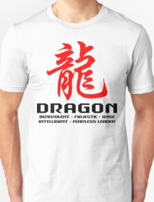 Chinese Zodiac Dragon Characteristics  T-Shirt
