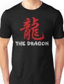 Chinese Zodiac Dragon Unisex T-Shirt