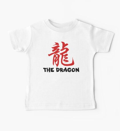 Chinese Zodiac Dragon Baby Tee