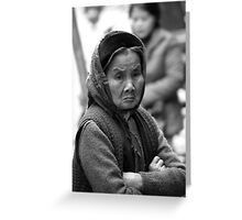 peoplescapes #343, scowl Greeting Card