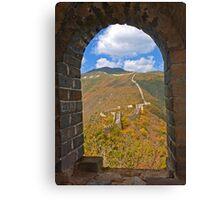 The Great Wall Series - at Mutianyu #6 Canvas Print