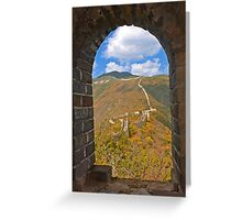 The Great Wall Series - at Mutianyu #6 Greeting Card