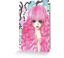 .hime. Greeting Card