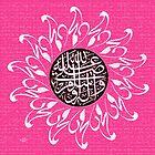 Muhammad (PBUH) by HAMID IQBAL KHAN