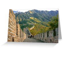The Great Wall Series - at Mutianyu #8 Greeting Card