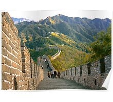 The Great Wall Series - at Mutianyu #8 Poster