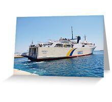Proteus ferry docking, Alonissos Greeting Card