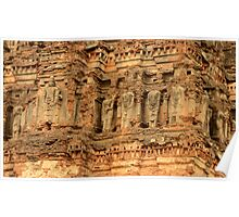 Southern Gopuram of the Vithala Temple at Hampi Poster
