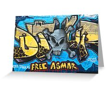 Abstract Graffiti with a skull on the textured wall Greeting Card