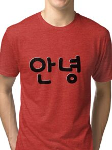 Annyeong (Hello in Korean) black text Tri-blend T-Shirt