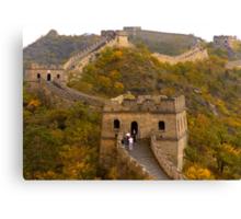 The Great Wall Series - at Mutianyu #12 Canvas Print