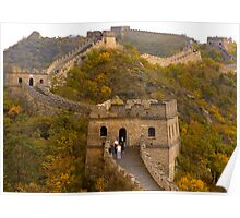 The Great Wall Series - at Mutianyu #12 Poster
