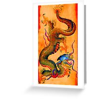 LUCK ~ ASIAN 2 Greeting Card