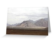 Natural Picture Greeting Card