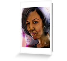 BEHIND EVERY SUCCESSFUL MAN IS A GOOD WOMAN !  Greeting Card