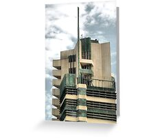 Price Tower, Bartlesville, Oklahoma, Frank Lloyd Wright Greeting Card