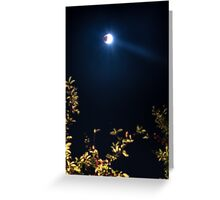 Moonbeam-eclipse Greeting Card