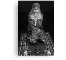 Religious Faith-9/2011 Canvas Print