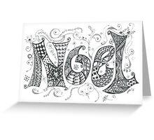 """Doodle Art """"Noel""""  Greeting Card"""
