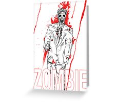 Zombie Office party Greeting Card