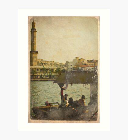Old Town Dubai Art Print