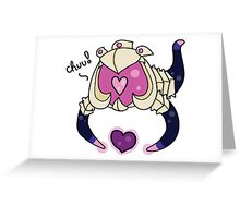 Vel'Koz <3 Greeting Card