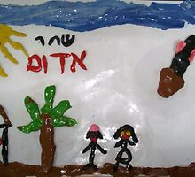 Child's Painting of Katusha Rocket, Sderot, Israel by Darren Stein