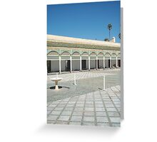 Moroccan Palace Fit For A Princess Greeting Card