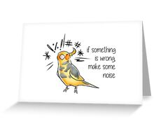 Make Some Noise Greeting Card