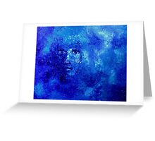 Awakening (or Self in Galaxy) Greeting Card