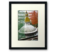 Stupa in Kathmandu, Nepal  Framed Print