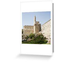 Tower of David, Jerusalem Greeting Card