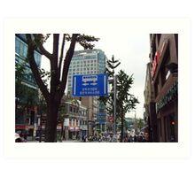 street in Seoul interesting bus sign Art Print