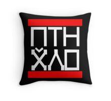 Run DMC Style Putin Huilo Throw Pillow