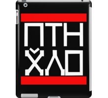Run DMC Style Putin Huilo iPad Case/Skin