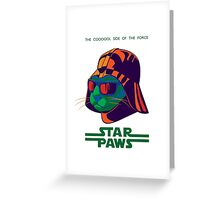 Darth Kitty - Disco Greeting Card