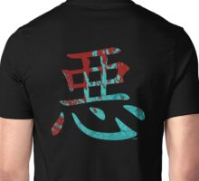 Aku Red & Blue Kanji Unisex T-Shirt