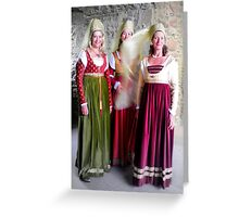 Urquhart Castle Ladies Greeting Card