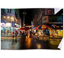 Umbrellas Poster